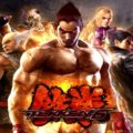 Tekken 6 PC Game Free Download